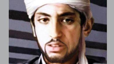 Photo of US offers $1m reward for Bin Laden's son