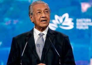 Photo of Malaysian PM in shock resignation
