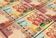 Photo of CM Fund records profit