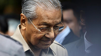 Photo of Ex-Malaysia PM Mahathir Mohamad expelled from own political party
