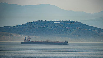 Photo of First Iranian oil tanker reaches Venezuelan waters